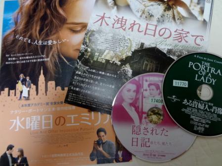 2012.8.20映画1