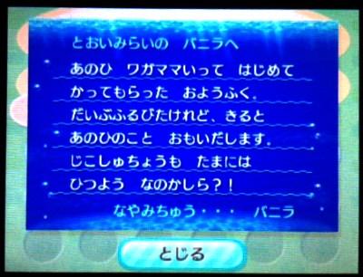 130408_005.jpg