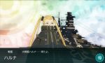 kancolle_140107_221207_01.png