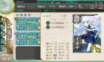 kancolle_140108_104345_01.png