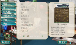kancolle_140108_210830_01.png