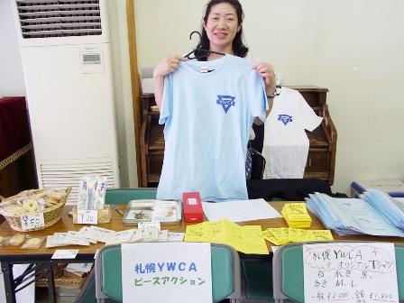 YWCATシャツ