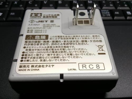 DSC_0343_convert_20140106234540.jpg