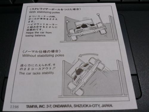 DSC_0479_convert_20140122195551.jpg