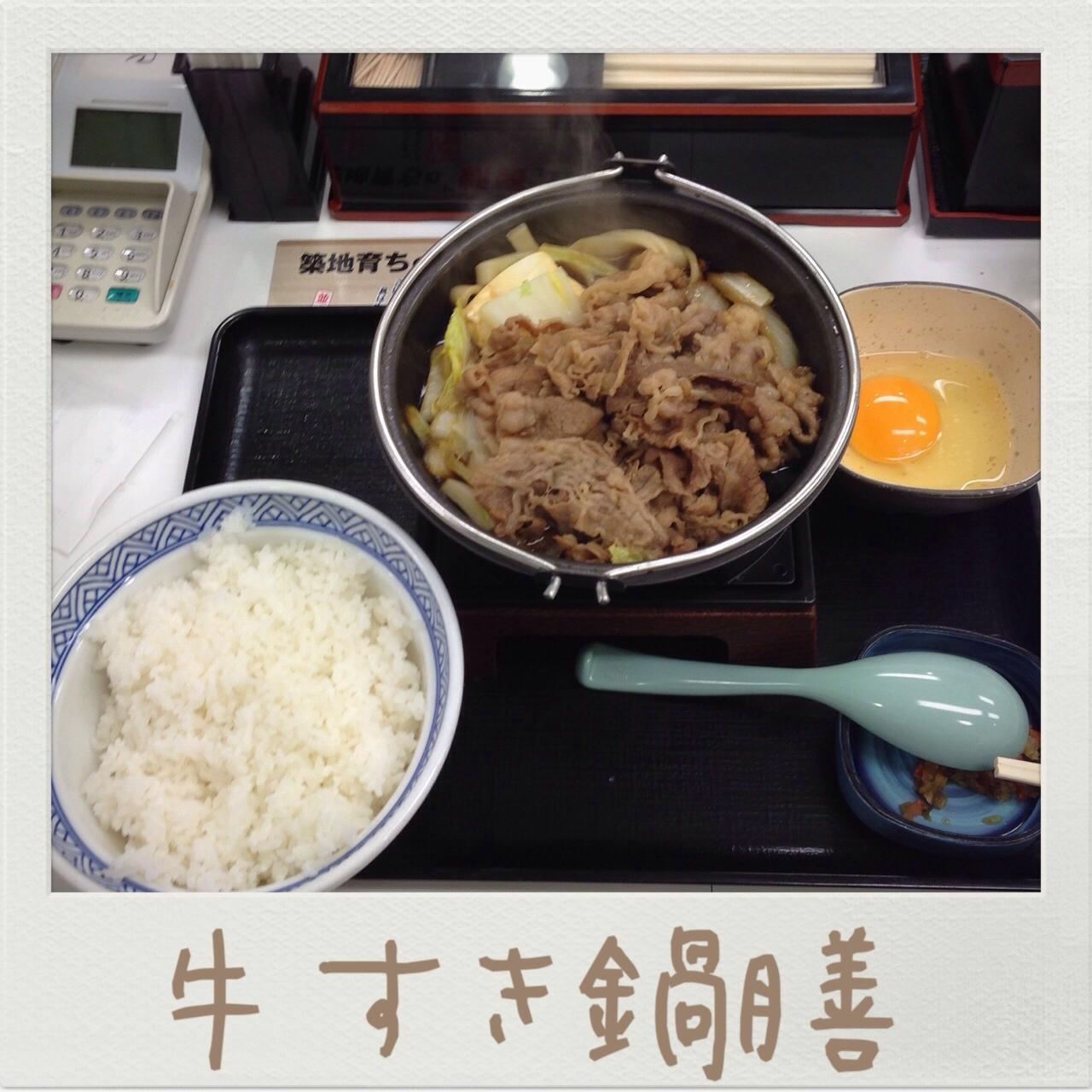 fc2blog_20140114212440753.jpg
