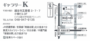 地図ブログ