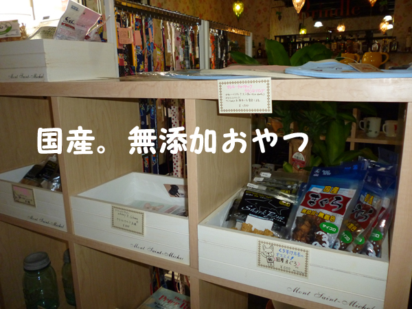 2012-06-02-014_20120619153846.jpg