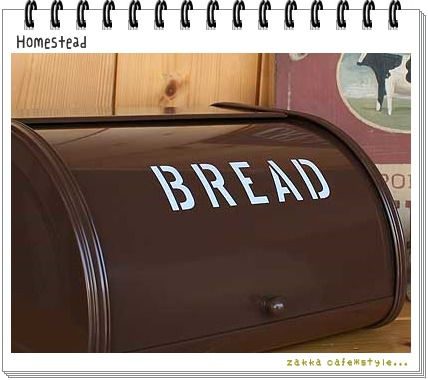 Homestead(ホームステッド)雑貨ブランド記事へ移動します!