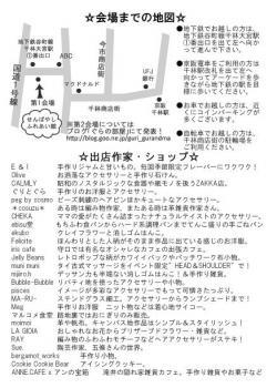 vol.14rojiura.2