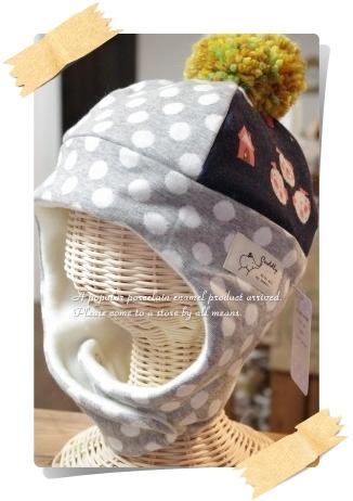 帽子GL 1
