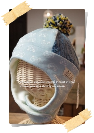帽子BL 1