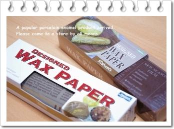 wax paper 2