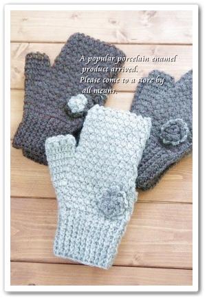 hand woman