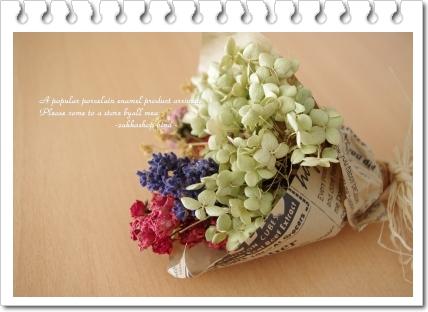3_20121002134915.jpg