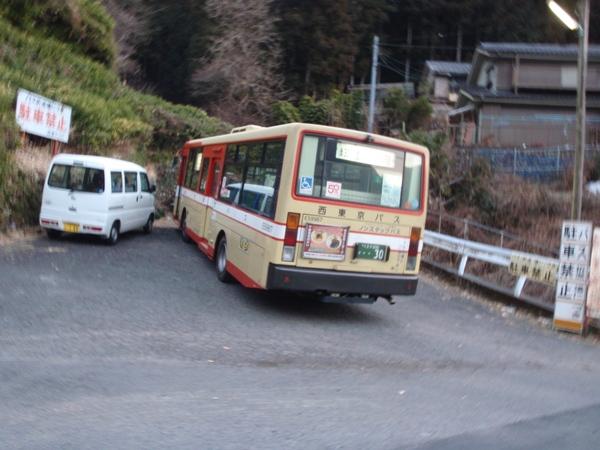 上日向バス停