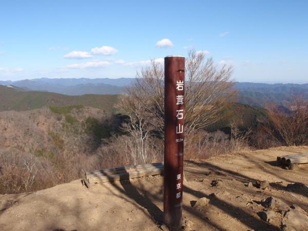 岩茸石山1