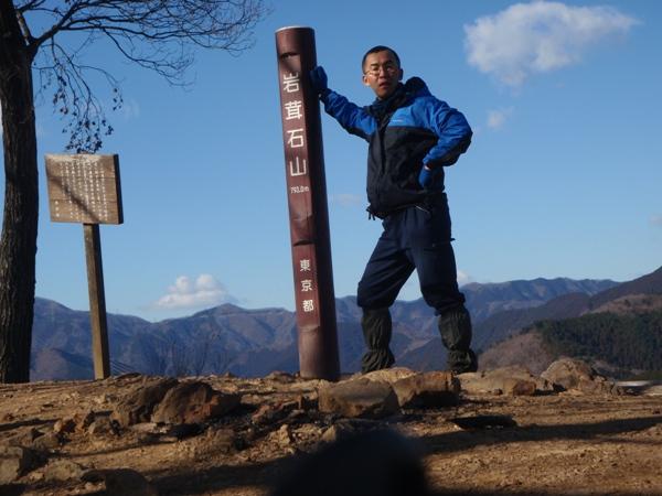 岩茸石山登り返し2
