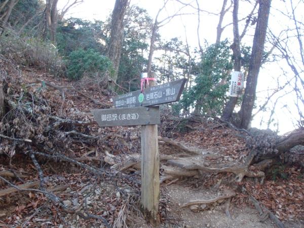 惣岳山巻き道