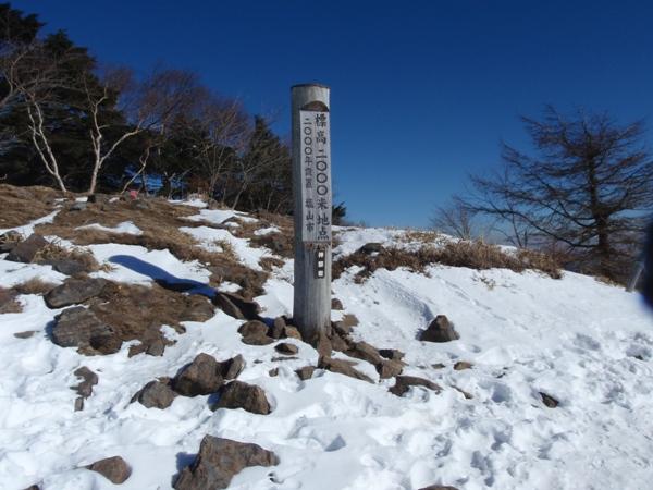 頂上稜線3