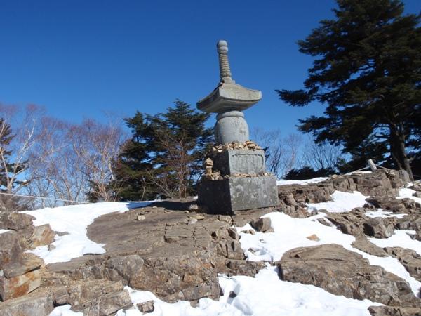 介山文学碑