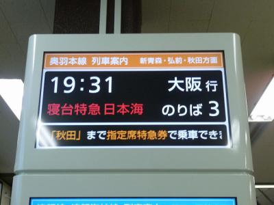 P1030889.jpg
