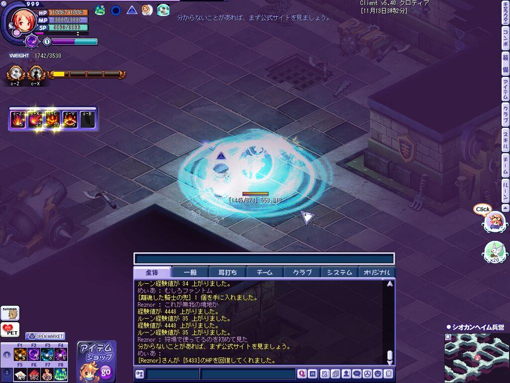 TWCI_2012_11_13_3_2_51.jpg