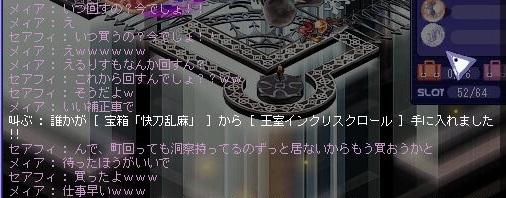 TWCI_2013_4_1_0_20_20.jpg
