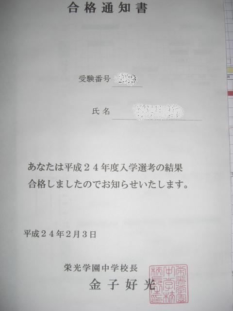005_20120424140813.jpg