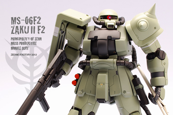 MG_F2_zaku_banner.jpg