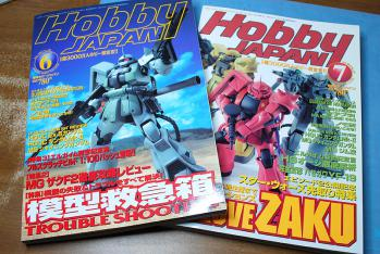 MG_zaku_F2_0805_9.jpg
