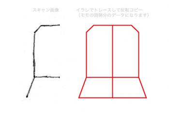 MG_zaku_F2_1009_4.jpg