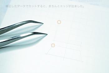 MG_zaku_F2_1009_7.jpg