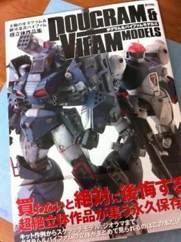 daugram_book.jpg