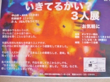 小田原 ネイルサロン&アロマ PiPi -ピピ-