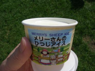 shoku2453 (1)