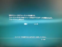 DSCN3778.jpg