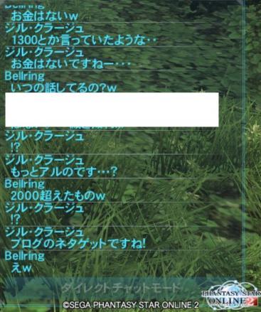 1216_20121201192425.jpg