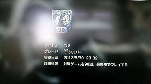 120531_121124.jpg