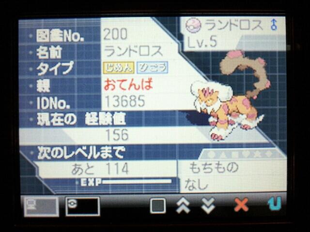 fc2blog_20120627183534d4f.jpg