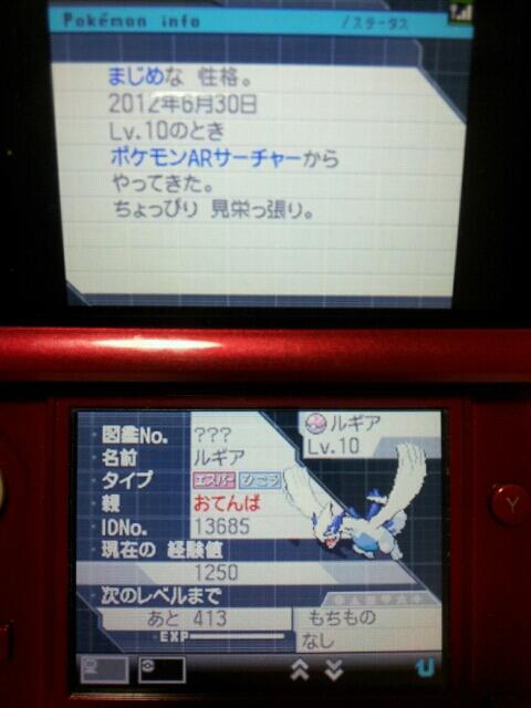 fc2blog_201206302154475e8.jpg