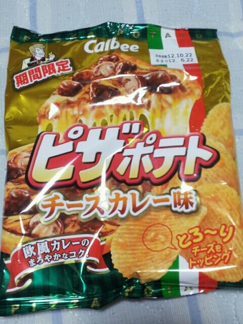 fc2blog_20120830205910200.jpg