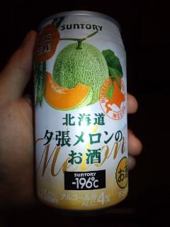 北海道夕張メロンのお酒