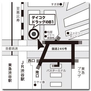 地図2jpg