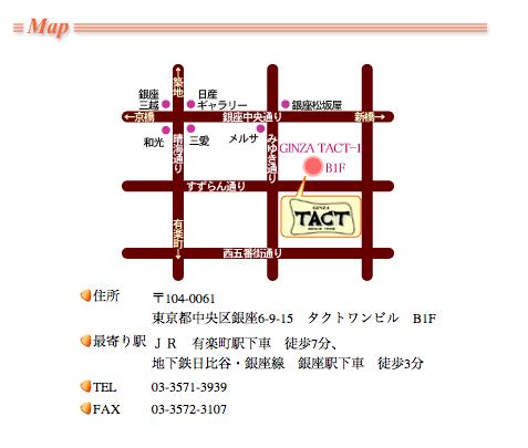 銀座タクト地図