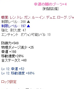 2013061100383002c.png