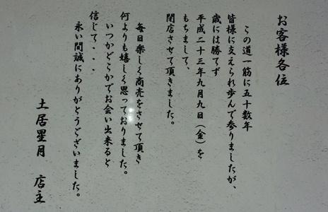 20130324_143057.jpg