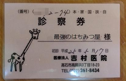 20130517_125946.jpg