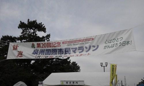 NCM_0402.jpg