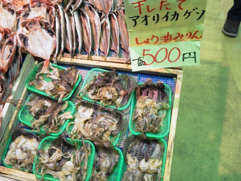 fc2blog_2012102118521806e.jpg