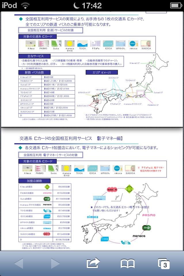 image_20121221174358.jpg